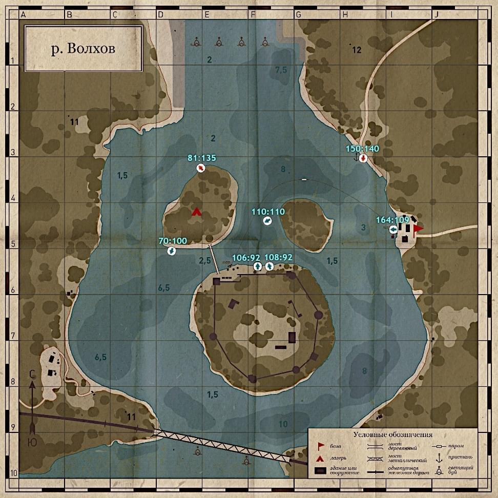 карта клева русская рыбалка