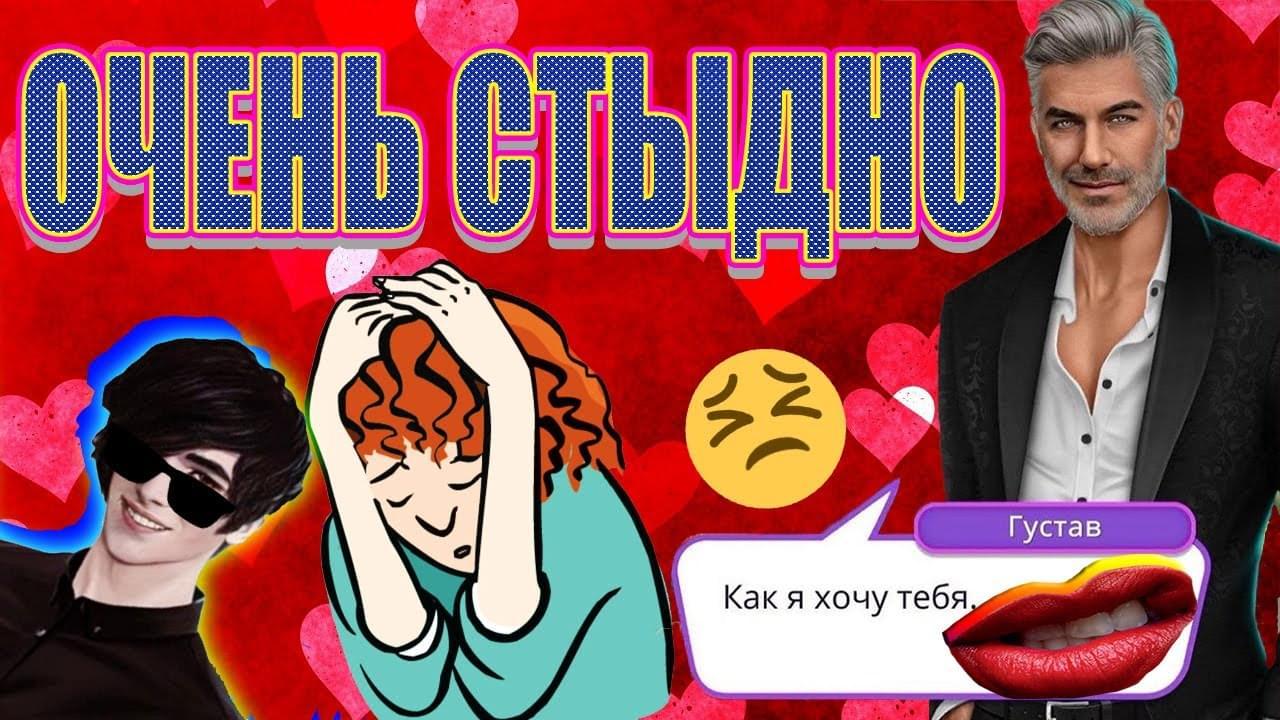 Топ Эро Сцен